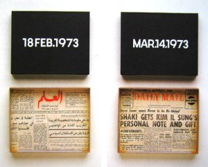 On Kawara - Today